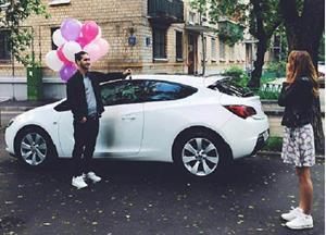 Подарили машину