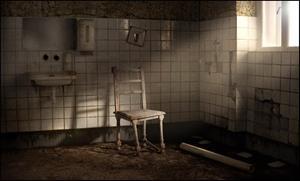 Старое помещение