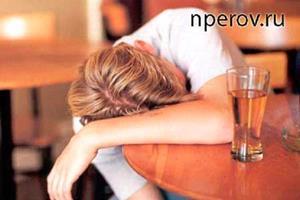 Злоупотреблять спиртным