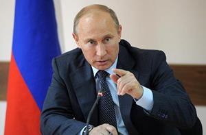 Сонник президент путин разговаривать