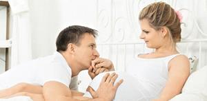 Беременность жены