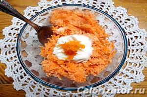 Морковь со сметаной