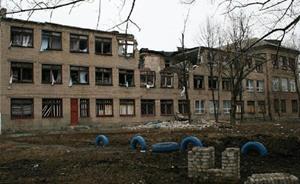 Разрушенная школа
