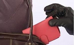 Украли кошелёк