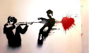 Выстрел в сердце