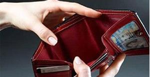 Отсутствие денег
