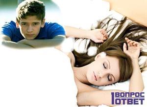 Девочке снится мальчик