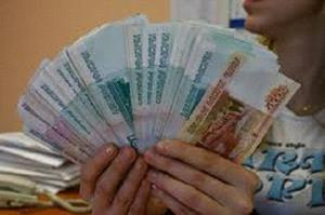 Появление денег