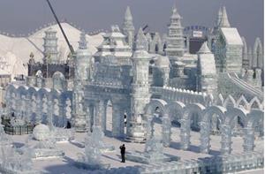 Ледяной город