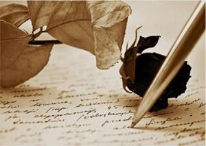 Подчерк в письме