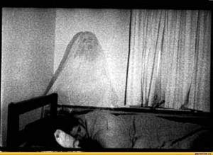 Призрак в комнате