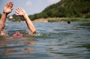 Падение в реку