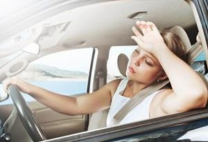 Осторожность за рулём
