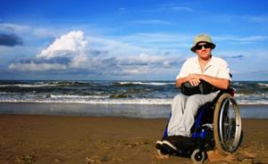 Незнакомый инвалид