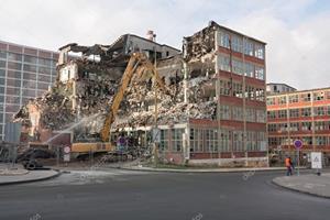 Разрушение