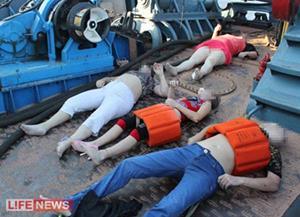 Утонувшие люди