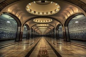 Красивый метрополитен