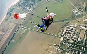 Нераскрытый парашют