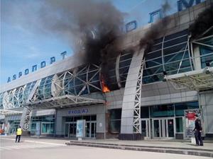 Пожар в здании аэропорта