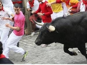 Бежать от быка