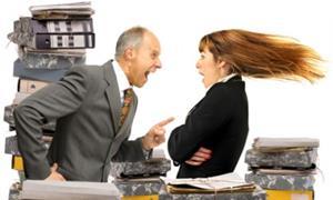 Проблемы с начальством