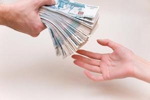 Получение денег