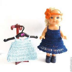 Наряд для куклы