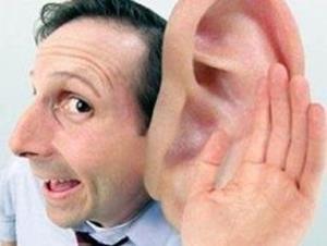 Подслушивание